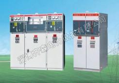 HXGN15-12系列环网柜