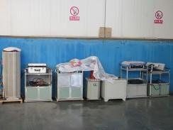 车间及试验设备