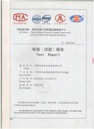 KYN28-12封面
